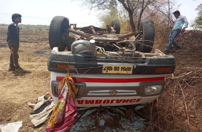 मौत से बचाने वाली एंबुलेंस दुर्घटना में हुई 'मौतÓ का शिकार
