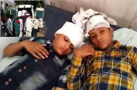 शादी में जा रहे लोगों से भरी ट्रैक्टर-ट्राली पलटी, महिला-बच्चों में मची चीख-पुकार, 18 जने घायल