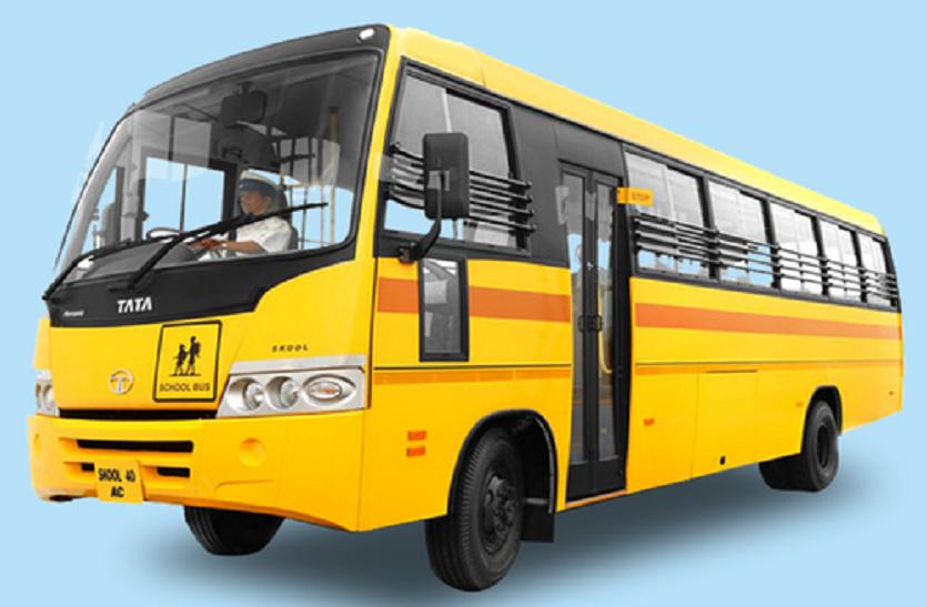 नई नीति के तहत स्कूल बसों की निगरानी की जबावदारी अभिभावकों की होगी