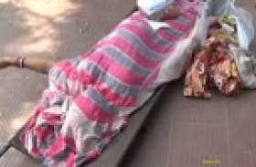 रात तक चिता पर पड़ा रहा विवाहिता का शव, अंतिम संस्कार में आई ये रूकावट, किया था प्रेम विवाह