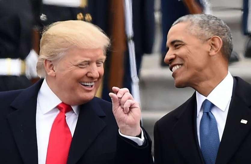 ट्रंप और ओबामा ने दी अमरीकी राजनीति को नई दिशा, बदल गए राष्ट्रपति होने के मायने