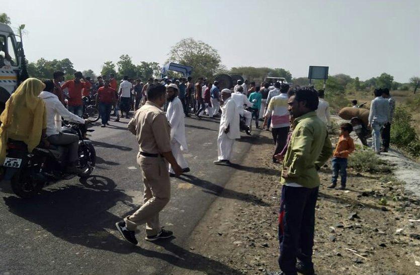 ग्रामीणों के इस कदम उठाने के बाद पुलिस ने नींद टूटी