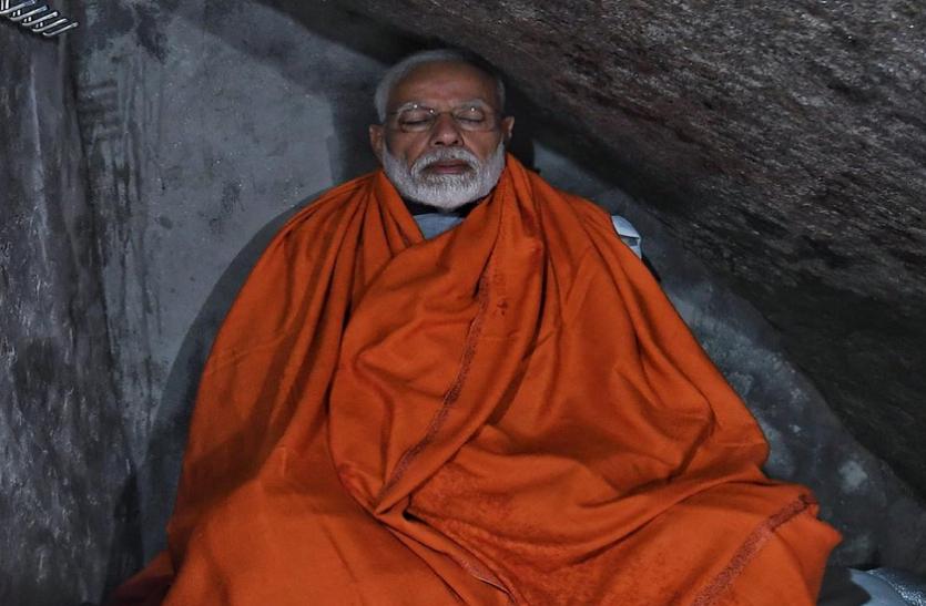 केदारनाथ: PM मोदी ने 17 घंटे गुफा में रहकर लगाया ध्यान, जानें क्या है इस गुफा की खासियत