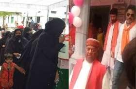 मुस्लिम इलाके के मतदान केन्द्र में जबरन घुसे BJP सांसद, कहा बुर्के वाली मुस्लिम मतदाताओं को...