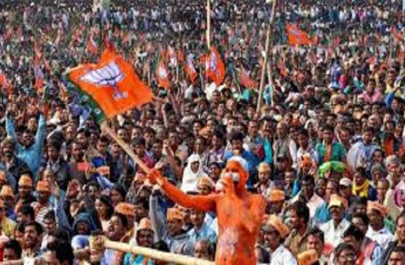पश्चिम बंगाल : आगे राम, पोरे वाम (वाममोर्चा) से 20 सीटों पर भाजपा भारी
