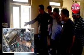 VIDEO : नगर परिषद में अचानक लगी आग, कार्मिकों के उड़ गए होश, लोगों के पट्टे जलकर हुए राख