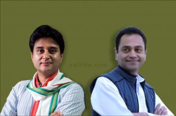 Exit Poll: कमलनाथ के बेटे की सीट है 'क्लियर', सिंधिया पर 'संशय'