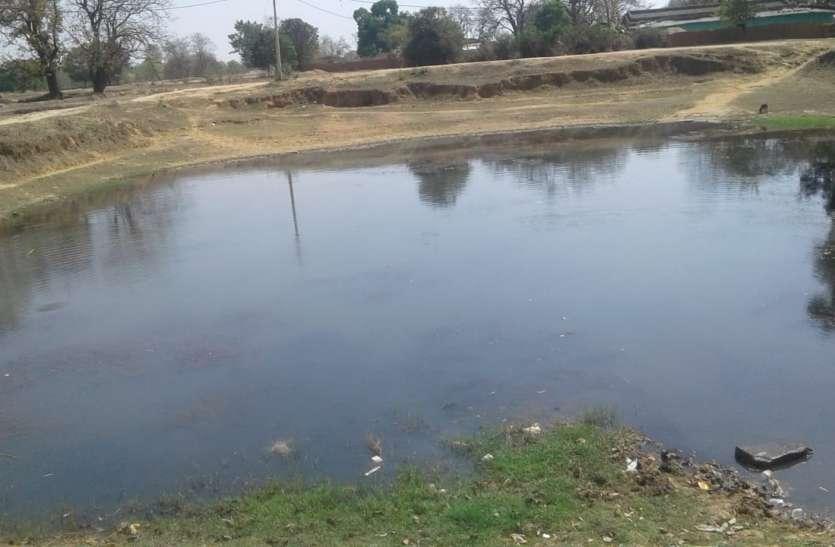 तालाब में उतर रहा खदान का काला पानी, कोरजा वार्डवासी उपयोग करने को मजबूर