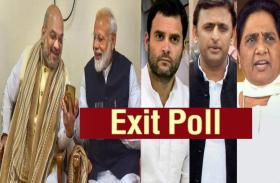 एग्जिट पोल 2019 में बीजेपी को कैसे मिलीं इतनी ज्यादा सीटें, खुल गया बड़ा राज