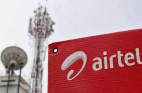 Airtel का महाधमाका ऑफर: यूजर्स को मुफ्त में मिल रहा 1TB डाटा, ऐसे उठाएं फायदा