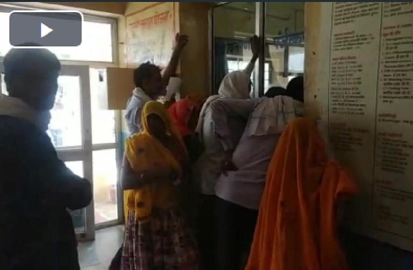 VIDEO : गर्मी का सेहत पर बुरा असर, अस्पतालों में बढ़ी मरीजों की संख्या