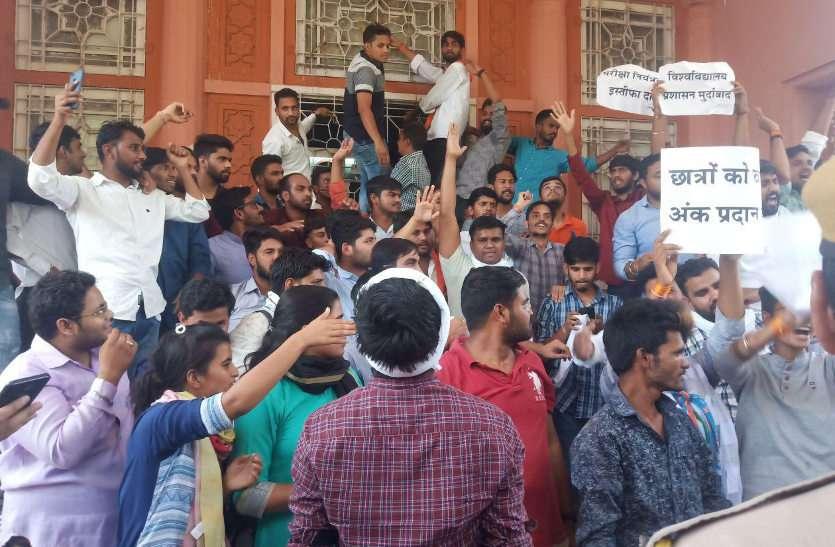 एक ही मुद्दे पर एबीवीपी और एनएसयूआई दोनों संगठनों ने किया विरोध-प्रदर्शन, पांच गिरफ्तार