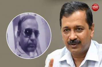 दिल्ली: सब-इंस्पेक्टर की हत्या पर बोले केजरीवाल- पुलिस सुरक्षित नहीं तो आम लोगों को क्या होगा