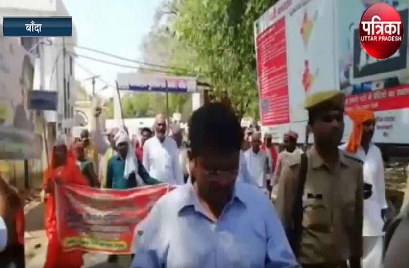 अवैध खनन के खिलाफ किसानों ने जमकर किया प्रदर्शन, देखें वीडियो