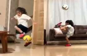 4 साल का ये बच्चा फुटबॉल के साथ कर रहा है कुछ ऐसा, वीडियो देखकर आप हैरान रह जाएंगे