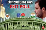 ज्योतिषाचार्य ने की बड़ी भविष्यवाणी, धरे रह जायेंगे Exit Poll 2019 के नतीजे, बनेगी इस दल की सरकार
