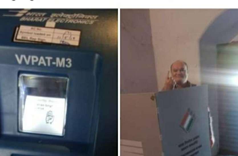 कांग्रेस नेता ने मतदान के बाद फोटो खींचकर किया वायरल...पुलिस ने दर्ज किया केस