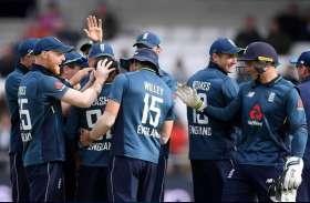 ENG vs PAK: वर्ल्ड कप से पहले पाकिस्तान का हुआ सूपड़ा साफ, इंग्लैंड ने 4-0 से जीती सीरीज