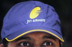 जेट एयरवेज की 'सीट' हासिल करने की जद्दोजहद, विदेशी फ्लाइट्स के बंटवारे पर एकमत नहीं एविएशन इंडस्ट्री