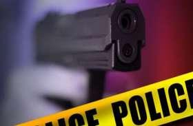 पिस्टल लेकर पड़ोसी को धमकाना पड़ा महंगा, पुलिस ने किया गिरफ्तार