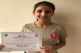 सुखबीर सिंह बादल की बेटी पहुंची थी पहली बार वोट डालने हो गई ये बड़ी गलती, चुनाव आयोग ने जारी किया नोटिस