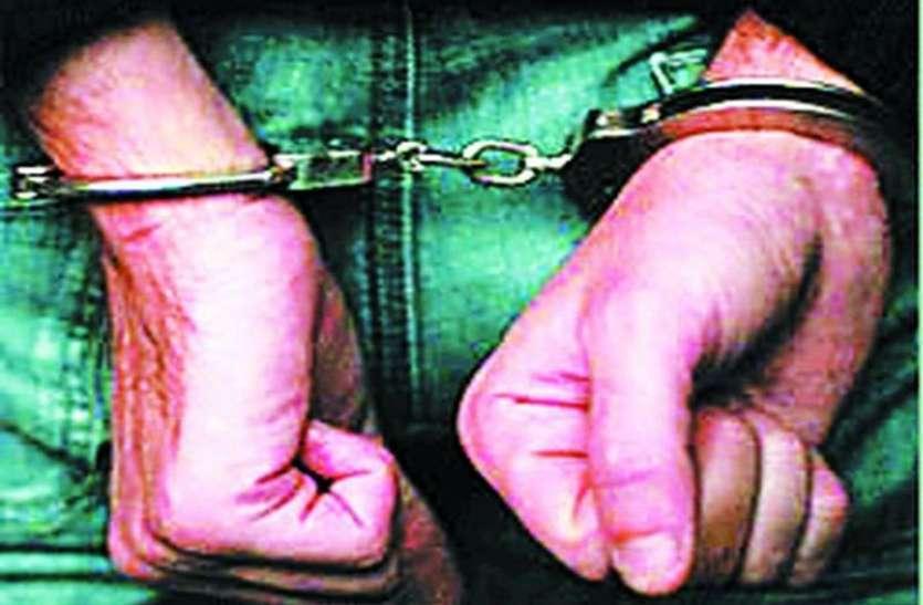 ममेरी बहन के साथ बलात्कार के आरोपी को पकड़ा