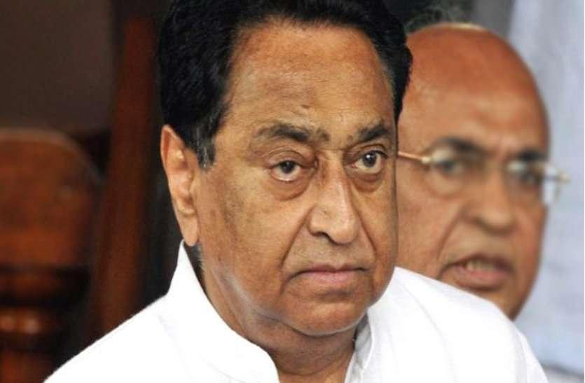 भाजपा अध्यक्ष बोले, कांग्रेस के खिलाफ मिला जनादेश, इस्तीफा दें कमलनाथ