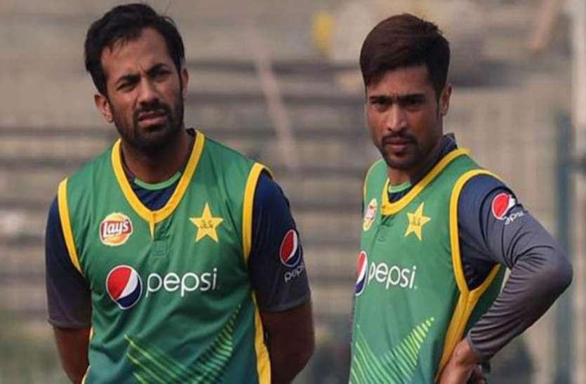 WC2019: मोहम्मद आमिर और वहाब रियाज पाकिस्तान की वर्ल्ड कप टीम में शामिल