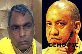 ओम प्रकाश राजभर के बाद उनके बेटे के खिलाफ योगी सरकार की बड़ी कार्रवाई, 7 और लोगों को हटाया