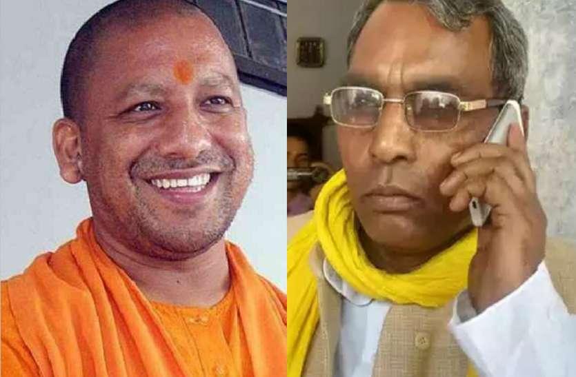 चुनाव होते ही BJP ने ओम प्रकाश राजभर पर लिया बड़ा फैसला, UP की राजनीति में आया भूचाल