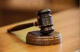 59 लाख रुपए गबन के मामले में तत्कालीन विकास अधिकारी व ठेकेदार को जेल