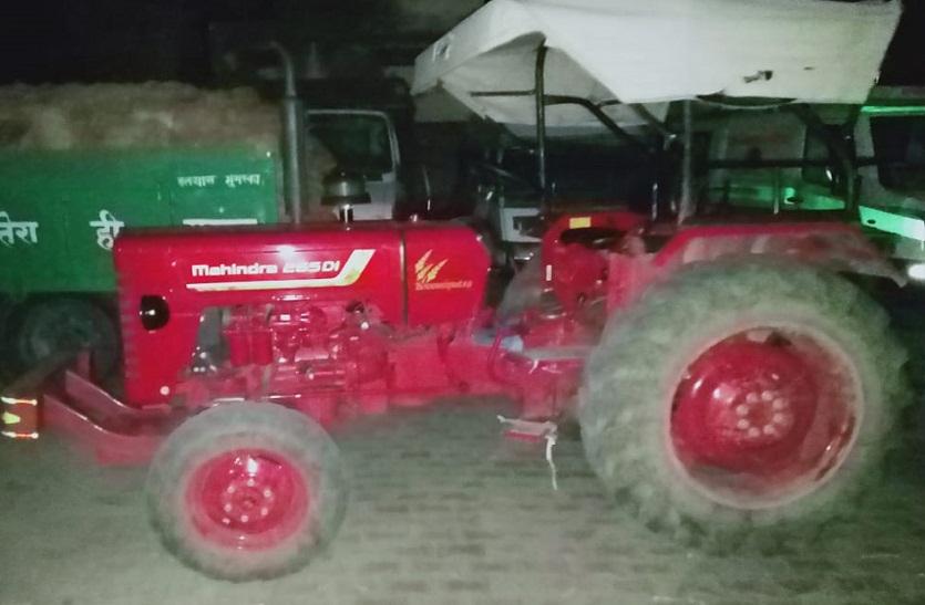 जीपीएस की मदद से हरियाणा से चोरी ट्रेक्टर पहाड़ी क्षेत्र से बरामद
