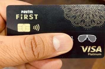 Paytm क्रेडिट कार्ड के लिए ऐसे करें अप्लाई, मिलेगा जबदस्त कैशबैक