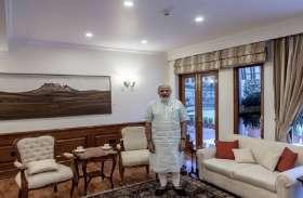 प्रधानमंत्री आवास के अंदर 1 नहीं बल्कि हैं 5 बंगले, जानिए कौन से बंगले का है क्या महत्व