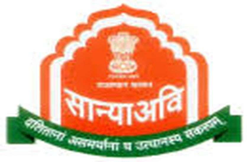 खुश खबरी : 23  छात्रावासों में 1159  सीटों के लिए आवेदन शुरू