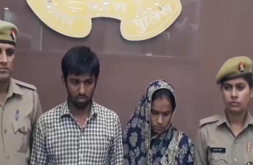 Video: इस बात से नाराज पत्नी ने पति के साथ मिलकर अपने प्रेमी को दे दी ऐसी सजा, जानकर पुलिस के भी उड़े होश
