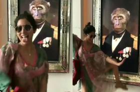 श्रिया का फनी डांस देख आदमी की शक्ल हो गई बंदर जैसी, वायरल हो रहा कॉमेडी वीडियो