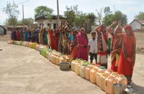 महिलाओं ने दिया अल्टीमेटम: दो दिन में पानी की व्यवस्था नहीं हुई तो कलेक्ट्रेट पर होगा विरोध-प्रदर्शन