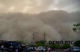 Alert: लोक सभा चुनाव के परिणाम के दिन आएगी आंधी आैर होगी झमाझम बारिश