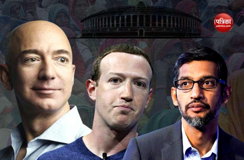 लोकसभा चुनाव 2019 के नतीजों पर है दुनियाभर के इन अरबपतियों की नजर, जानिए क्या है पूरा मामला