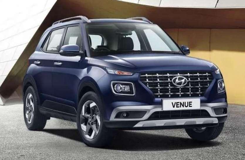 Hyundai Venue कल होगी भारत में लॉन्च, जानिए कौन सी खूबियों से होगी लैस