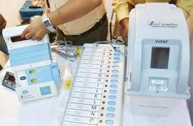 जब नतीजों की चली सुगबुगाहट,तब बूथवाइज मतदान पर जागे एआरओ