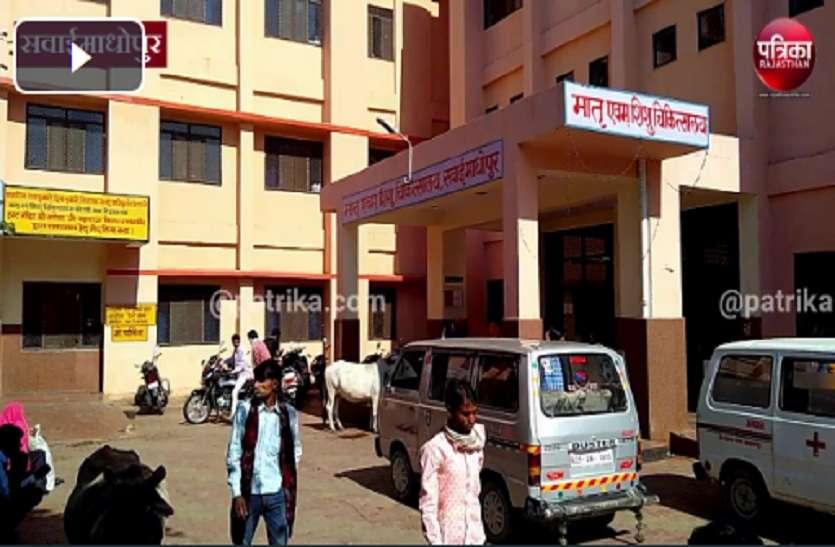 छत से गिरकर श्रमिक घायल,जिला अस्पताल मेंकराया भर्ती