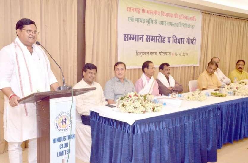 राजस्थानी समाज ने किया रतनगढ़ विधायक का अभिनन्दन
