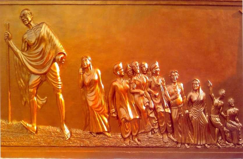बीएसपी कर्मी ने अपनी कलाकृति का परचम लहराया