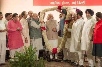 लोकसभा चुनाव परिणाम से पहले NDA की बैठक में 36 दलों के नेता हुए शामिल, तस्वीरों में देखें ये नेता रहे मौजूद