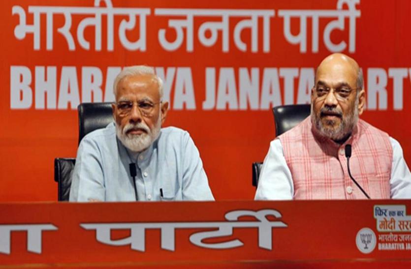 Exit Poll के बाद आज अमित शाह NDA नेताओं के साथ करेंगे बैठक, PM मोदी भी रहेंगे मौजूद