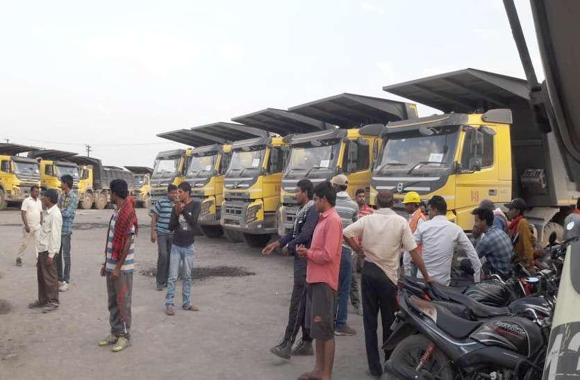 मानिकपुर में दूसरे दिन भी बंद रहा ओबी का काम