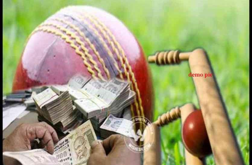 आईपीएल मैच में सट्टेबाजी : टेरर फंडिंग और आतंकवादियों के होने की आशंका, राजस्थान एटीएस जुटी जांच में
