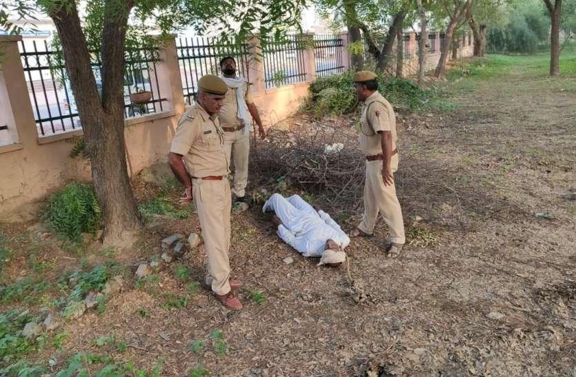 करंट लगने से कुएं में गिरे किसान की मौत